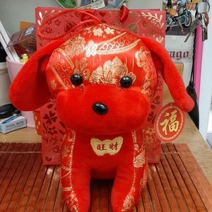 Other - Year of the dog plush